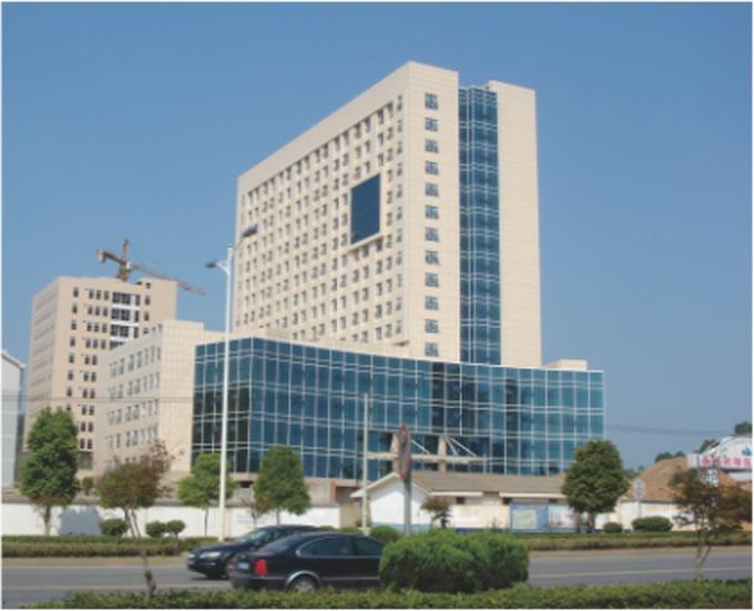 泰和湘雅医院