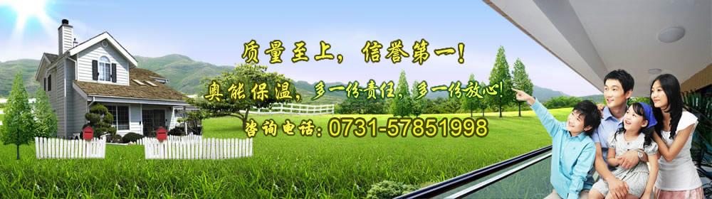 湖南万博官方manbetx万博官方manbetx下载万博manbetxapp苹果版有限公司